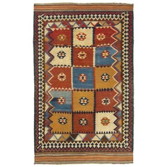 Antique Persian Qashqai Kilim