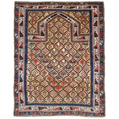 Marasali Shirvan Prayer Rug, Fourth Quarter of the 19th Century