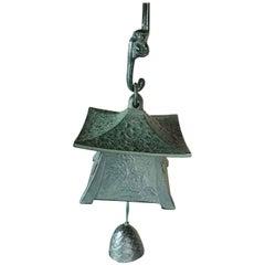 Japanese Old Lantern Wind Chime with Iron Monkey Hanger