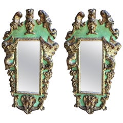 Pair of Italian Baroque Style Mirrors