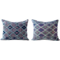 Chinese Ethnic Minority Dowry Textile Pillow, Dong