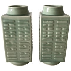 Chinese Early Republic, 1912-1949 Celadon Cong Trigram Vases Qianlong Mark