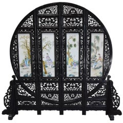 Excellent Quality Large Chinese Circular Carved Hardwood Four-Panel Screen