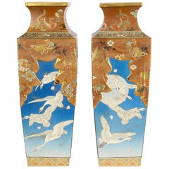Pair of 19th Century Japanese Satsuma Vases