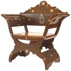 Middle Eastern Moorish Carved Walnut Savonarola Style Arm Chair