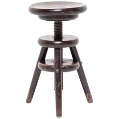 Early 20th Century Chinese Turn Stool