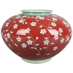 Korean Hand-Painted Celadon Cherry Blossom Art Pottery Vase Signed, 20th Century