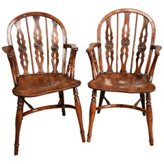 Superb Pair of Yew Wood, 'Draught Back' Windsor Armchairs