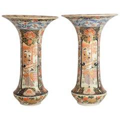 Pair of 18th Century Style Japanese Imari Vases