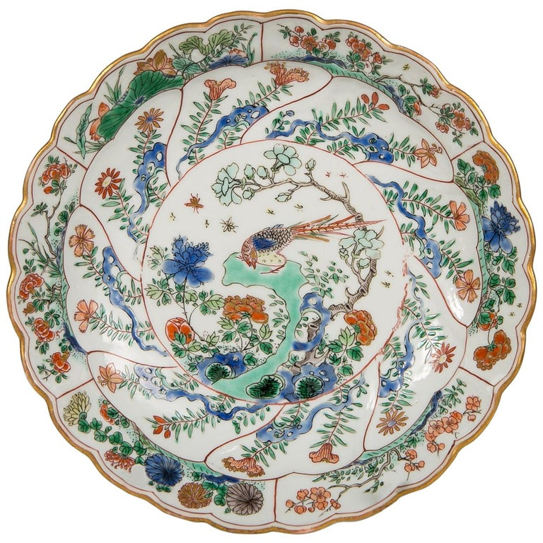 18th Century Chinese Qianlong Porcelain Dish For Sale