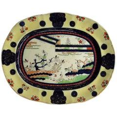 Mason's Ironstone Large Platter Colored Wall Pattern Irish Retailers Mk, Ca 1840