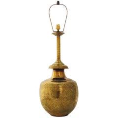 Moorish Table Lamp Embossed Brass Vintage, 20th Century