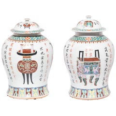 Pair of Early 20th Century Wucai Baluster Jars with Censors