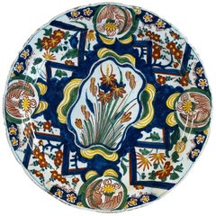 Sign by WK, Early 18th Century, Magnificent Faience Delft Polychrome Round Dish