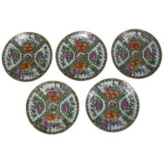 Chinese Qing Rose Medallion Porcelain Nine Inch Plates Set of Five Imperfect