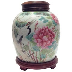 Famille Rose Porcelain Ginger Jar