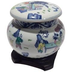 Late Qing Dynasty Wucai Porcelain Lidded Jar