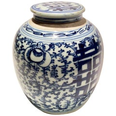 Blue and White Porcelain Ginger Jar Double Happiness