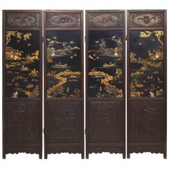 Asian Chinese 'Qing Dynasty Century' Four Panel Polychromed and Lacquered Screen