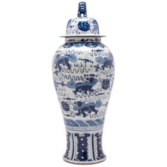 Chinese Blue and White Shizi Ginger Jar
