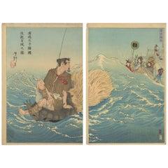 Yoshitoshi Tsukioka, Folktale, Story, Dragon King, Japanese Woodblock Print