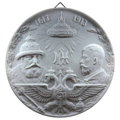 Romanov Dynasty Tercentenary Commemorative Plaque, 1613-1913