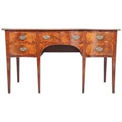 18th Century Mahogany Inlaid Serpentine Sideboard