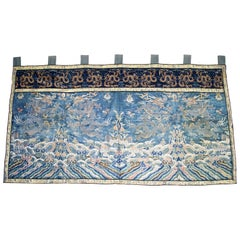 Qing Dynasty Imperial Silk Banner Five-Clawed Celestial Dragons China, 1850-1910