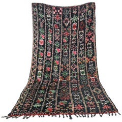 Black Moroccan Rug Beni MGuild, Vintage circa 1975