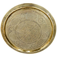 Persian Round Brass Tray with Arabic Writing