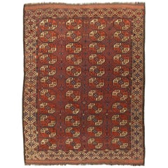 Antique Bokhara Rug