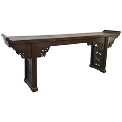Early 20th Century Chinese Elmwood Altar Table, Late Qing Dynasty
