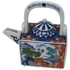 Japanese Imari Porcelain Ceremonial Server by Kisen Kiln, circa 1985