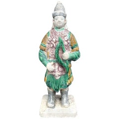Ming Warrior Mountain Pattern Armour Manchu Helmet, Certified, TL Tested