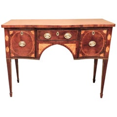Regency Hepplewhite Small Scale Serpentine Front Sideboard, England, circa 1790