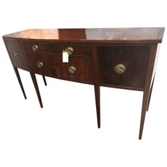 Mahogany Sideboard, Southern, with Inlay