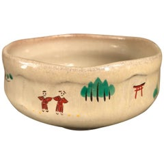 "Japanese Fine ""Friends Holding Hands"" Tea Bowl, Hand-Built and Hand Glazed"