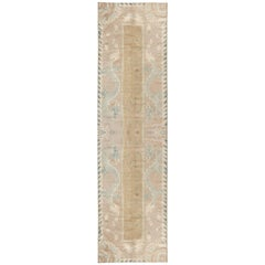 Antique Chinese Runner 'Size Adjusted'