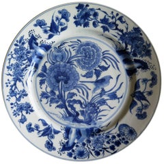Fine Chinese Porcelain Blue and White Plate, Kangxi Period and Mark, circa 1700