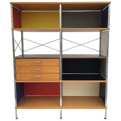 Herman Miller Eames Storage Unit ESU