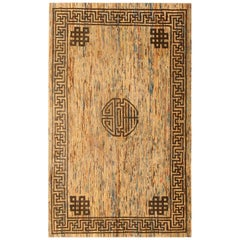Chinese and East Asian Rugs