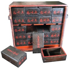 Japan Antique Red and Black Lacquered Bento Food Box Display 1915, Only One