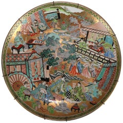 Antique Japanese Kutani Hand-Painted and Gilt Porcelain Charger, circa 1900
