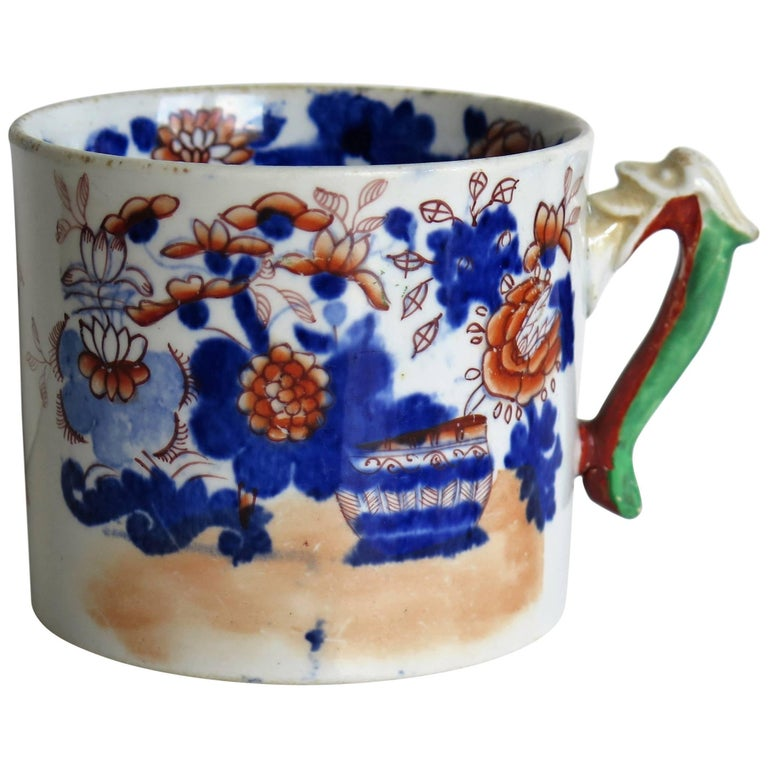 Early Mason's Ironstone Mug, Japan Basket Pattern, circa 1815-1820