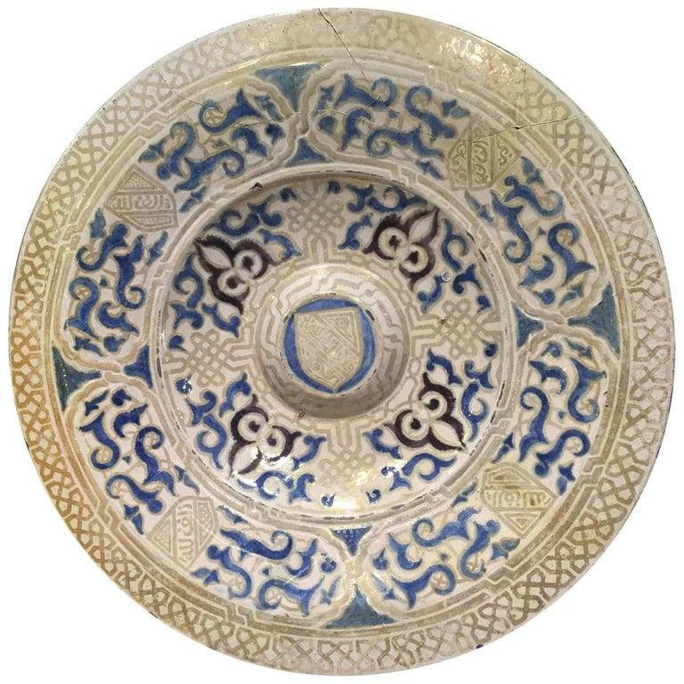 16th Century Spanish Hispanic Ceramic