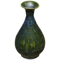 Engraved Decorative Pattern Vase, China, Contemporary