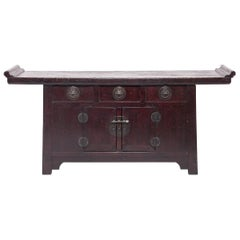 19th Century Chinese Three-Drawer Two-Door Coffer