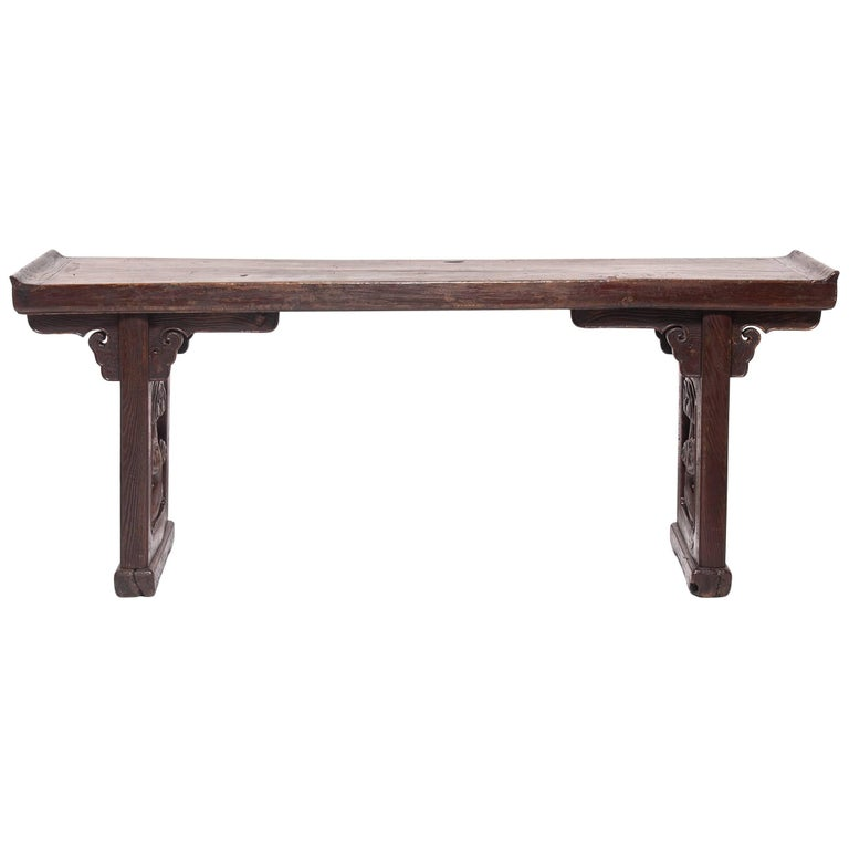 19th Century Chinese Flanked Plank Top Ruyi Altar Table