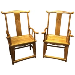 Later 20th Century Chinese Blonde Wood Official's Hat or Yoke Back Chairs, Pair