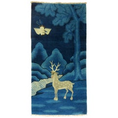 Antique Tibetan Rug with Deer